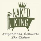 Το Άβαταρ του/της nakedking