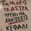 Το Άβαταρ του/της KostasGko