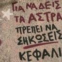 KostasGko