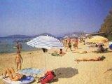 ΠΛΑΚΑ BEACH